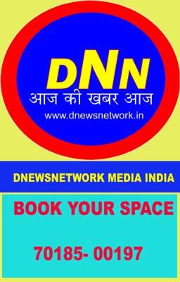 dnn-logo